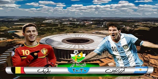 پیش بازی آرژانتین-بلژیک؛ جدال مدعی بزرگ و مدعی کوچک جام
