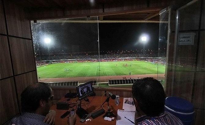 فوتباليها منتظر تلويزيون نباشند