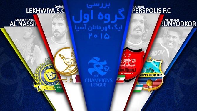 بررسی گروه اول لیگ قهرمانان آسیا/ پرسپولیس، به دنبال جبران مافات